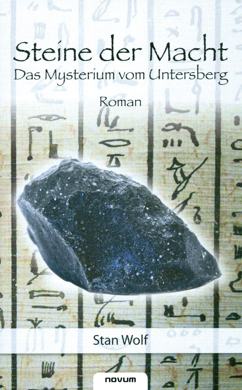 Steine der Macht - Das Mysterium vom Untersberg