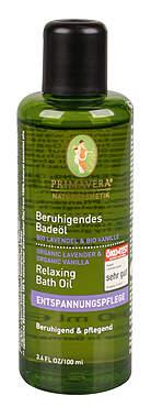 PRIMAVERA® Beruhigendes Badeöl Lavendel Vanille 100 ml