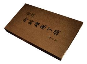 Japanisches Kochmesser-Set, 4-teilig_small01