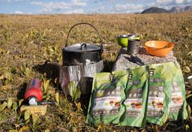Adventure Food ® Pasta Schinken_small03