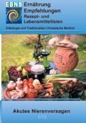 Ernährung bei akutem Nierenversagen - Mängelartikel