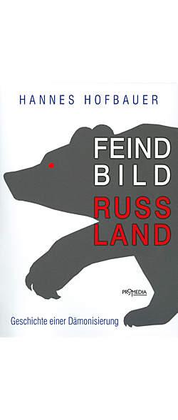 Wie der Mainstream und BILD in Rio Krieg gegen Russland führen 2