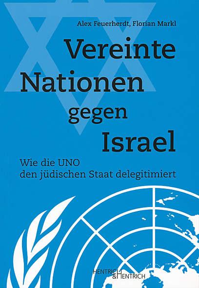 Vereinte Nationen gegen Israel - Mängelartikel