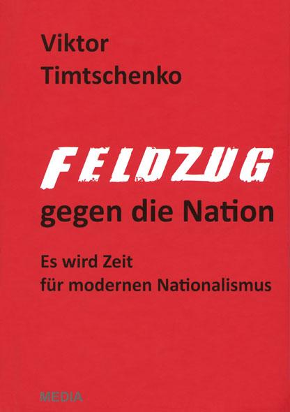 Feldzug gegen die Nation