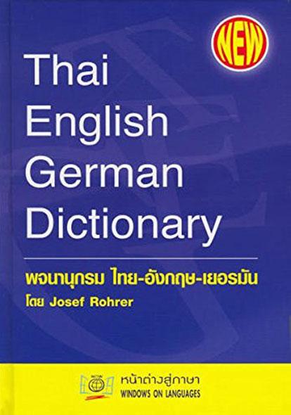 Thai - Englisch - Deutsch Wörterbuch - Mängelartikel