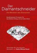 Der Diamantschneider_small