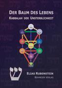 Rubenstein, Elias