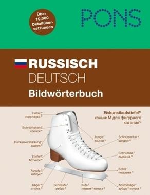 PONS Russisch, Deutsch Bildwörterbuch