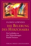 Lowndes, Florin