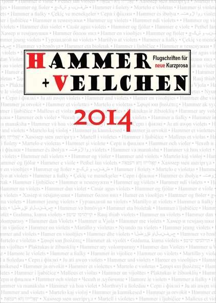 Hammer + Veilchen 2014